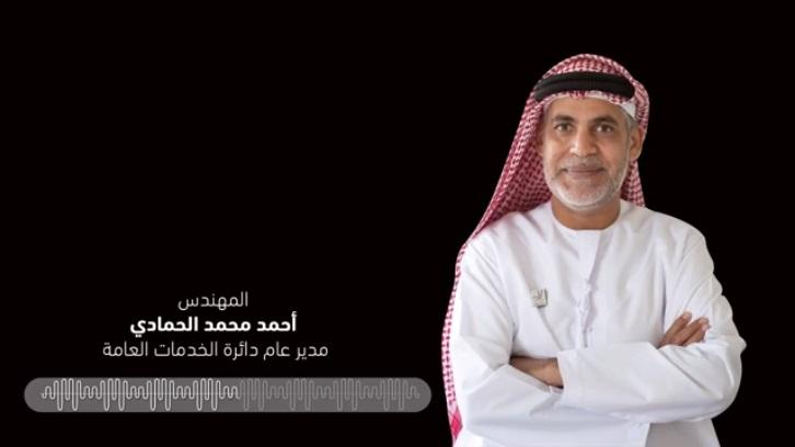 WETEX 2019: RAS AL KHAIMAH