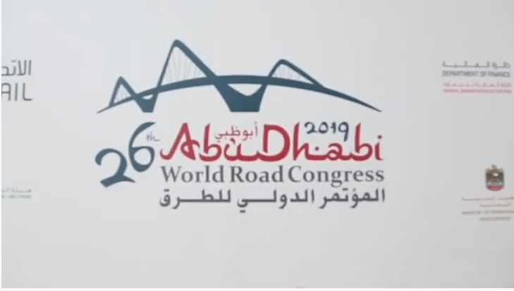 Participation of the Public Services Department in the International Road Conference